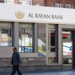 التايمز تفضح استغلال قطر لمصرف بريطاني في نشر التطرف
