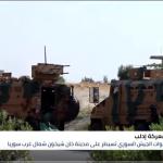 بعد السيطرة على خان شيخون.. أكبر نقطة مراقبة تركيا تحت مرمى نيران الجيش السوري
