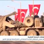 أنقرة تفتتح قاعدة عسكرية جديدة في قطر