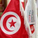 غدا.. التونسيون بالخارج يصوتون على الرئيس الجديد