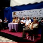أحزاب جزائرية تبحث سبل الخروج من الأزمة الحالية
