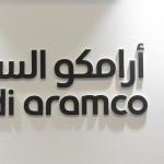 انخفاض صافي ربح أرامكو السعودية 25% في الربع/1 مع تراجع أسعار النفط