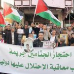 دعوات فلسطينية لإطلاق سراح جثامين الشهداء لدى الاحتلال