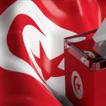 هل تؤثر نتائج الجولة الأولى للانتخابات التونسية على شكل البرلمان؟