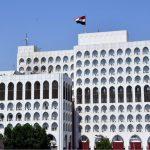 العراق يُلغي زيارة وزير الدفاع التركي المقررة الخميس