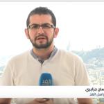 استقالة وشيكة لرئيس الوزراء الجزائري..مراسلنا يكشف التفاصيل