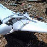 تدمير طائرة مفخخة ثانية أطلقها الحوثيون صوب السعودية