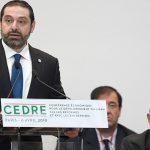 فرنسا تذكر لبنان بشروط الحصول على 11 مليار دولار مساعدات