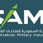 عقد سعودي إسباني عسكري لتطوير منظومة الدفاع في المملكة