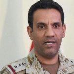 التحالف: اعتراض وتدمير طائرة حوثية مفخخة باتجاه السعودية