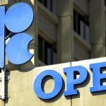 «أوبك+» تجتمع اليوم في ظل تراجع أسعار النفط