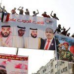 آلاف اليمنيين يشكرون السعودية والإمارات في «مليونية الوفاء»