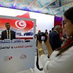 التونسيون يصوتون لاختيار الرئيس الجديد