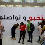 بدأت من سيدني.. انطلاق عملية التصويت في الانتخابات التونسية
