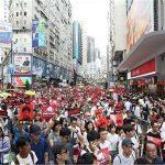 هونج كونج تتوقع