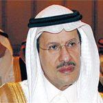 وزير الطاقة السعودي: اتخذنا جميع الإجراءات الاحترازية لضمان سلامة المنشآت النفطية