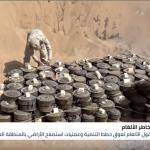 حقول الألغام .. مساحات من الموت خلفتها الدول الاستعمارية في الأراضي العربية