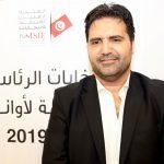 مرشح رئاسي يقدم أول طعن على نتائج الانتخابات التونسية