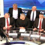 بدء انتخابات الكنيست الإسرائيلي