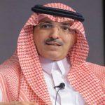 السعودية تدعم الاقتصاد بـ32 مليار دولار بسبب كورونا