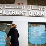 مصرف لبنان يوافق على طلب تصفية من جمال ترست بنك