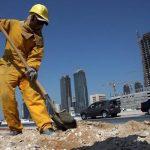 مؤسسة حقوقية: العمالة الأجنبية في قطر تتعرض للعبودية