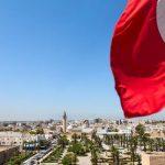 ارتفاع الاحتياطي الأجنبي لتونس بفضل تعافي السياحة