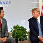 ترامب يُعلن التوصل إلى اتفاق مبدئي مع اليابان حول الرسوم الجمركية