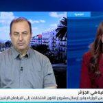 محلل جزائري: بقاء حكومة بدوي قد يعرقل إجراء الرئاسيات
