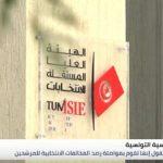 تونس| تصاعد وتيرة المخالفات للمرشحين وسط مخاوف من تزوير الانتخابات
