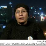 أرملة الشهيد عادل رجائي: الجيش المصري يخوض حرب شرسة ضد الإرهاب