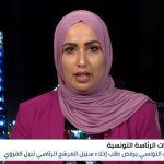 تونس.. محللة سياسية: عدد من الأحزاب أعلنت دعم قيس سعيد لأنه الأوفر حظا