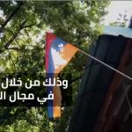 هكذا تمكنت أرمينيا من صناعة كمبيوترات الجيش السوفيتي