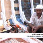 صناعة القوارب الخشبية في غزة.. تحت الحصار