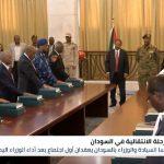 الاجتماع الأول للحكومة السودانية.. وملفات صعبة في الانتظار