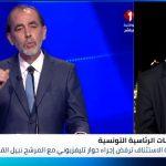 محلل سياسي: المناظرات الرئاسية التونسية افتقدت عنصر المواجهة المباشرة بين المرشحين