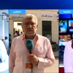 كيف تجري الانتخابات التونسية في الساعات الأولى للتصويت؟
