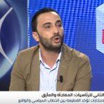 كاتب صحفي: الشعب التونسي عاقب الطبقة السياسية في الانتخابات الرئاسية