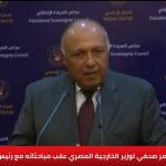 شكري: نعمل مع القوى الدولية لرفع اسم السودان من قوائم رعاية الإرهاب