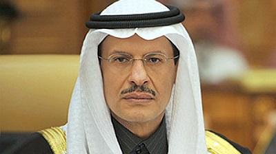 السعودية تعين الأمير عبد العزيز بن سلمان وزيرا جديدا للطاقة قناة