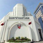 البحرين تدين إعلان نتنياهو فرض السيطرة الإسرائيلية على غور الأردن