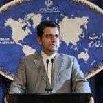 إيران: لا اجتماع بين روحاني وترامب في الأمم المتحدة