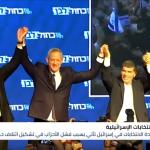 احتدام الصراع في الانتخابات البرلمانية الإسرائيلية بين ليبرمان ونتنياهو