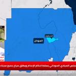 السودان.. إسقاط أحكام الإعدام وإطلاق سراح جميع سجناء الحركات المسلحة