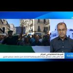 محلل: خطاب قائد الجيش الجزائري بشأن الانتخابات تدخل مباشر في الحياة السياسية