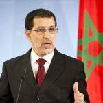 المغرب: السيادة الكاملة على الأقاليم الجنوبية غير قابلة للمساومة