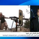 محلل سياسي يكشف أطماع تركيا في ليبيا