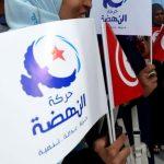 وسائل إعلام تونسية: استقالة 113 قياديا وعضوا من حركة النهضة