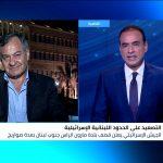 محلل: لبنان لا يتحمل تداعيات خرق القرار 1701