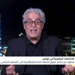 تجاوزات مرتقبة للحملات الانتخابية في تونس .. تعرف عليها